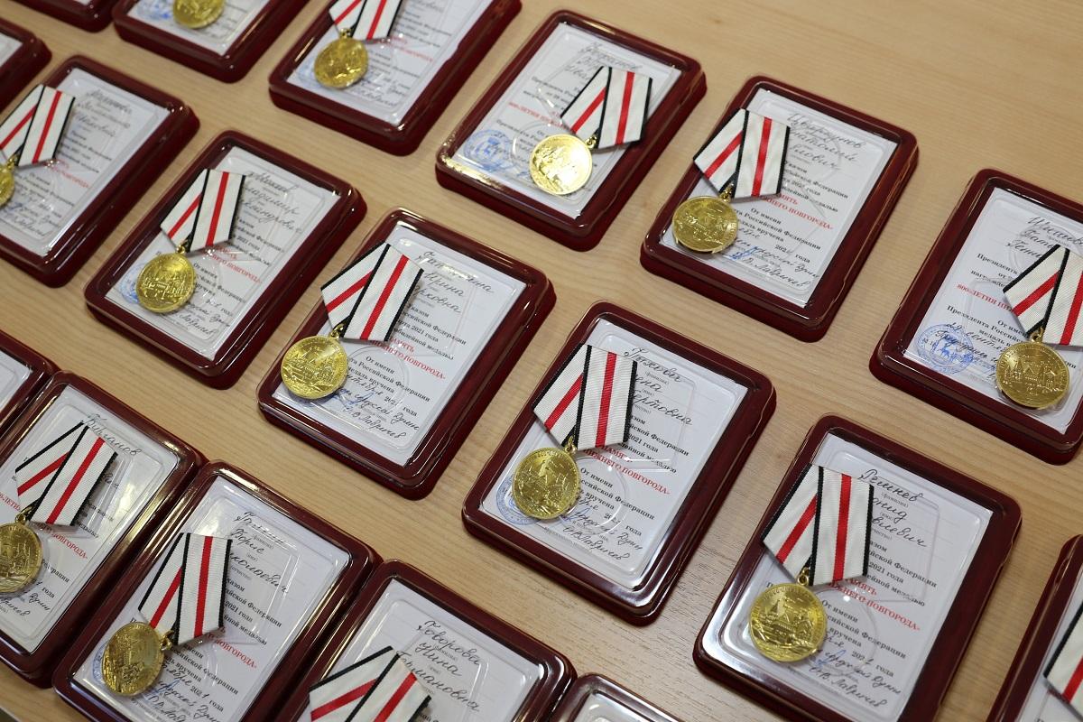 ВНижегородском губернском колледже открылся Центр опережающей профессиональной подготовки