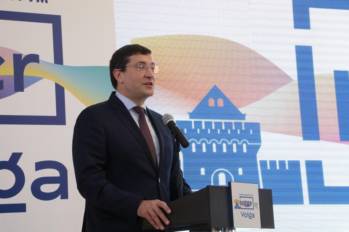 Глеб Никитин открыл Международный форум «ИнтерВолга-2021»