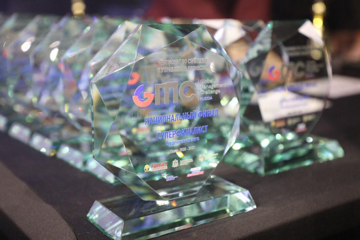 Попали в кадры: в Нижнем Новгороде наградили победителей Global Management Challenge
