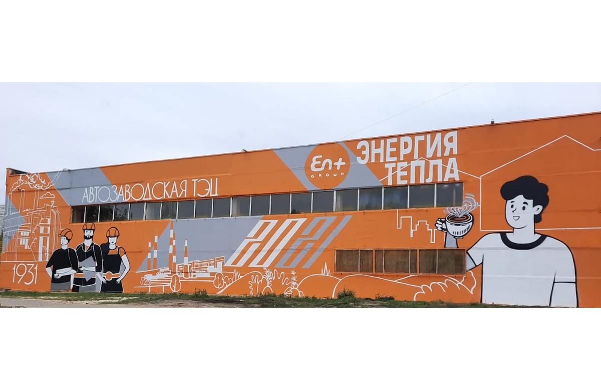 Тепловые насосные станции ГК «Волгаэнерго» стали арт-объектами