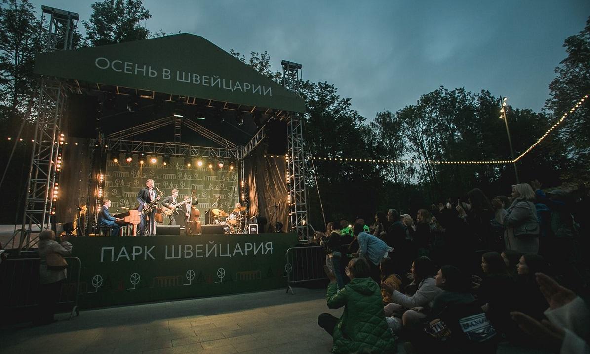 Нижегородских поклонников джаза собрал в эти выходные фестиваль «Осень в Швейцарии»