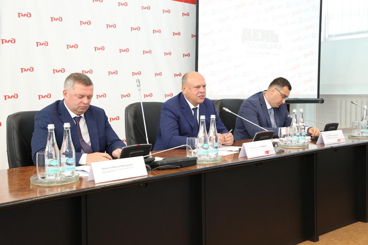 Более 50 нижегородских предприятий приняло участие вДне поставщика сГорьковской железной дорогой