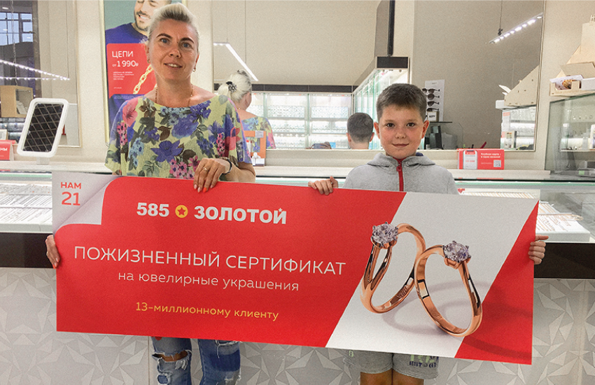 Воспитатель из Нижнего Новгорода получила пожизненный абонемент на золото