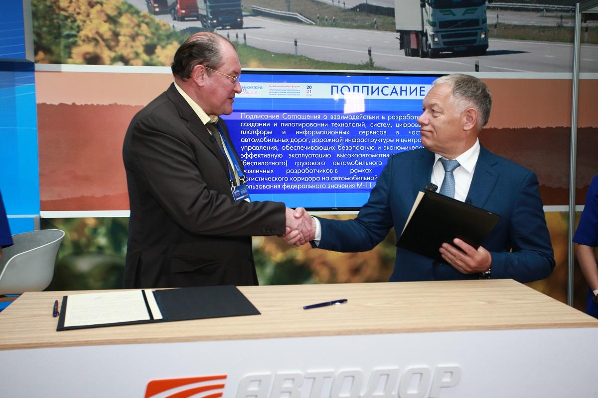 Госкомпания «Автодор» стала новым участником проекта «Беспилотные логистические коридоры»