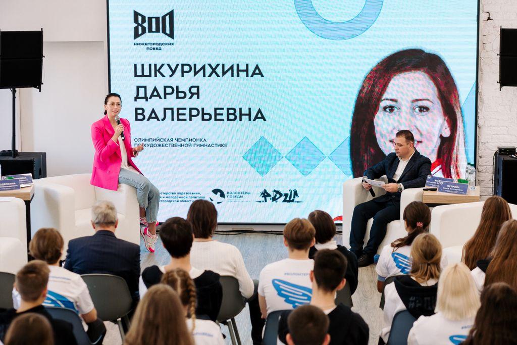 Проект «800 нижегородских побед» стартовал врегионе