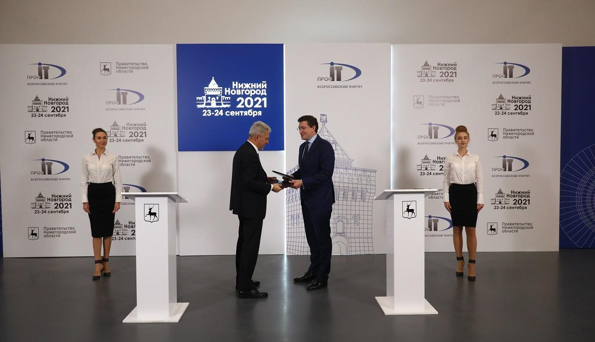 Правительство Нижегородской области иПАО «ВымпелКом» заключили соглашение осотрудничестве вразвитии цифровой экономики