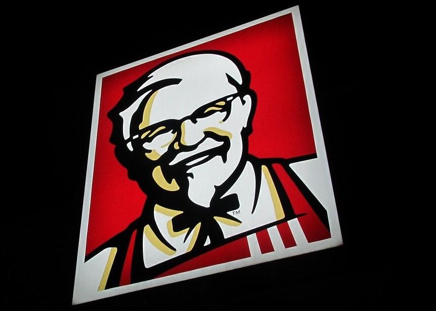 Нижегородский УФАС признал рекламу KFC ненадлежащей