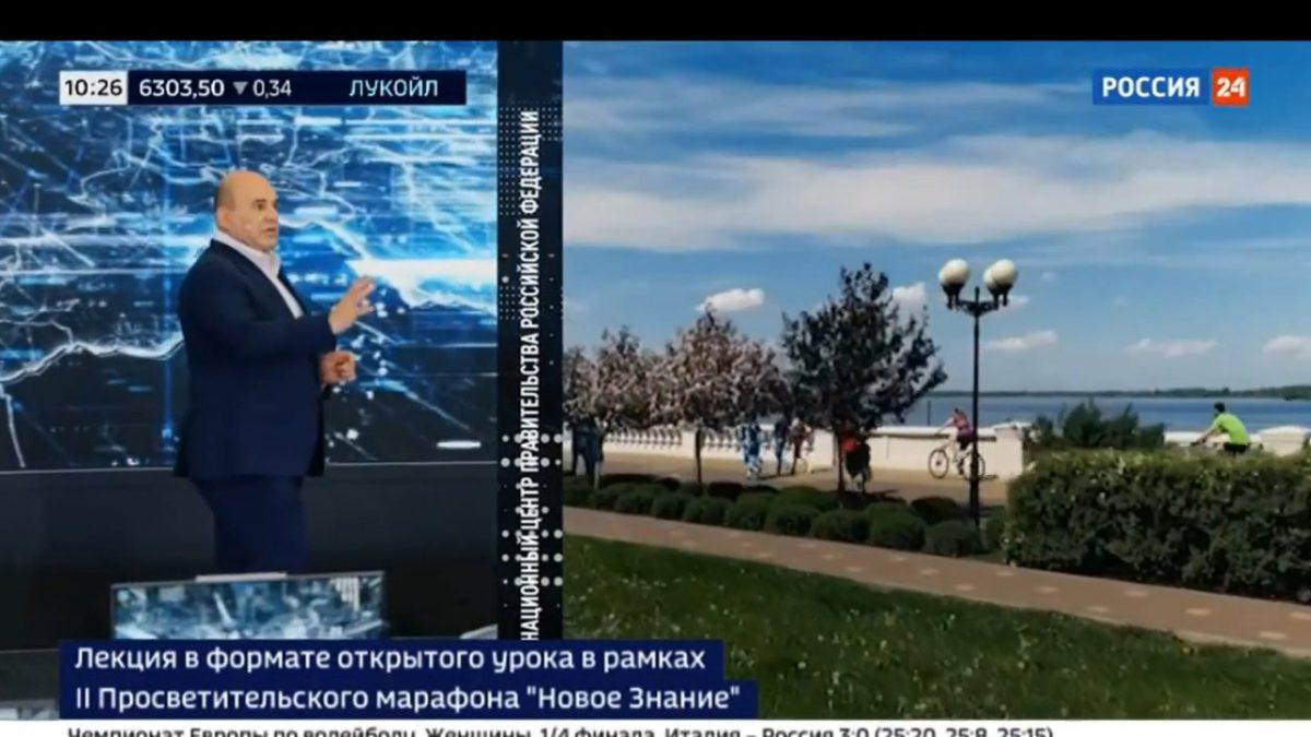 Михаил Мишустин назвал Нижний Новгород городом, где успешно решают задачи благоустройства набережных