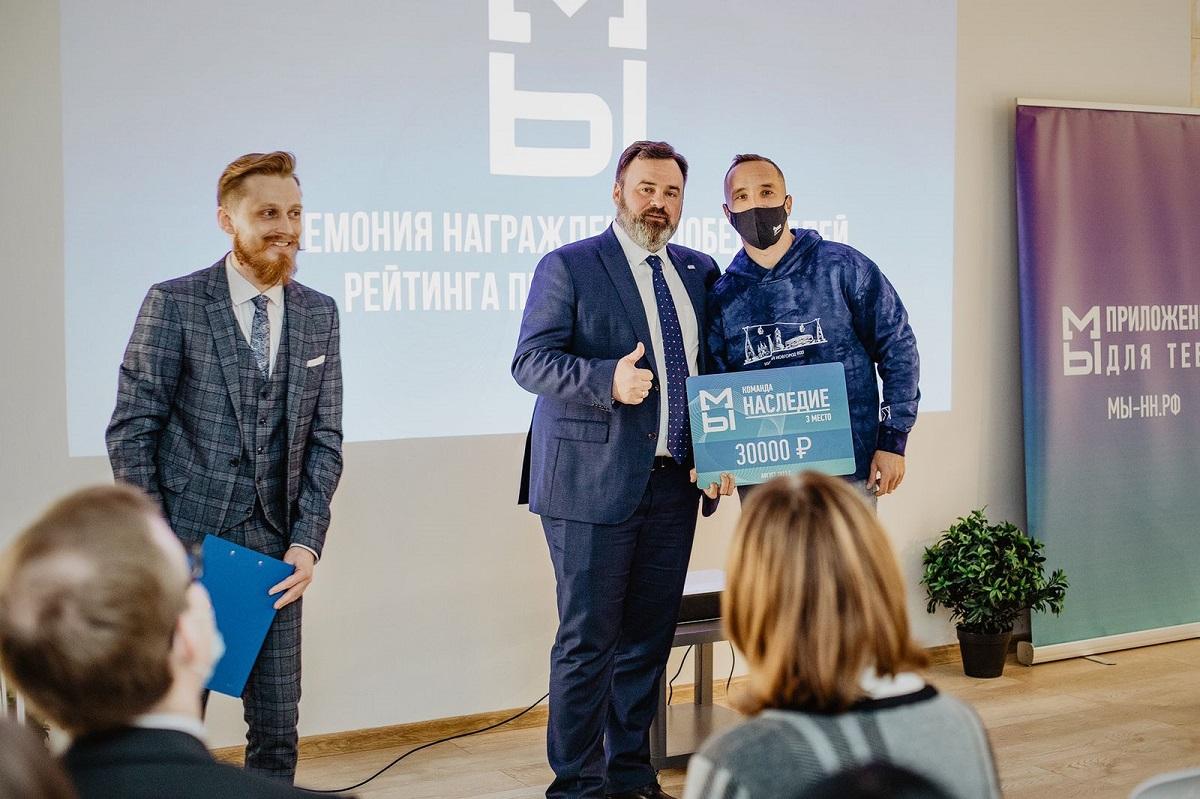 Андрей Бетин наградил победителей рейтинга онлайн-движения «МЫ»