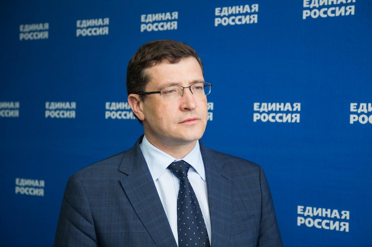 Глеб Никитин: «Мы высоко ценим доверие нижегородцев команде «Единой России» и постараемся его оправдать конкретными делами на благо региона»