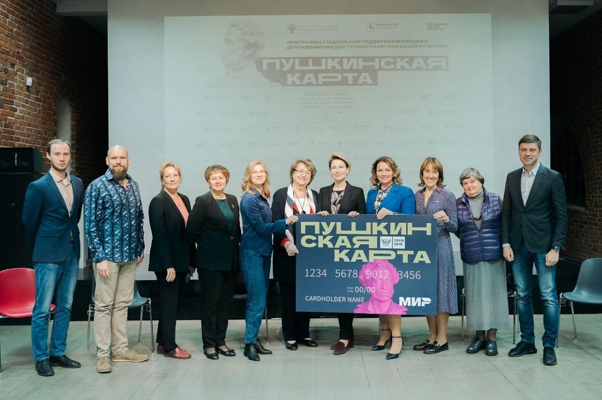 Нижегородские учреждения культуры за2 недели продали 4 тысячи билетов попроекту «Пушкинская карта»