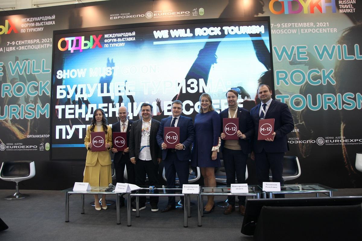 Нижегородская область будет сотрудничать всфере автотуризма сМосквой, Татарстаном, Владимирской областью иЧувашией