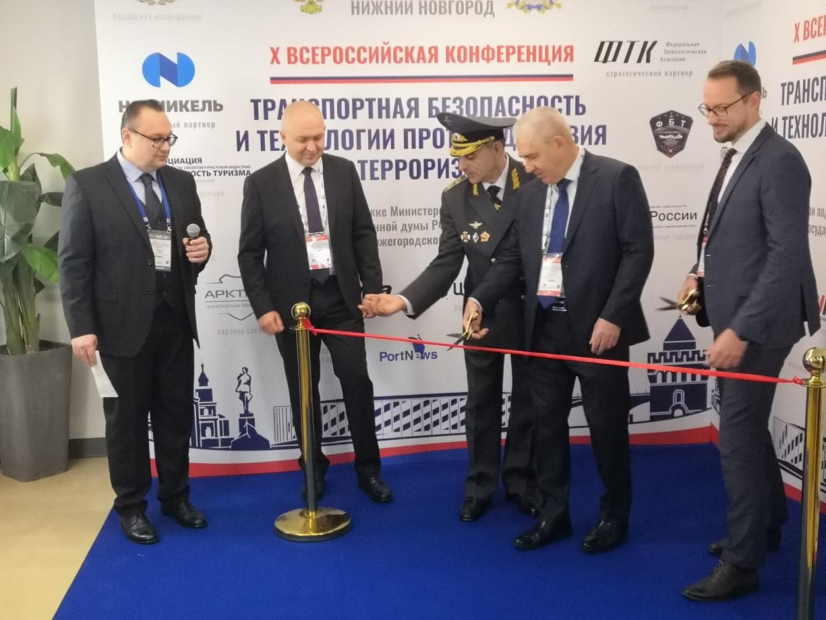 Всероссийская конференция «Транспортная безопасность итехнологии противодействия терроризму» открылась вНижнем Новгороде