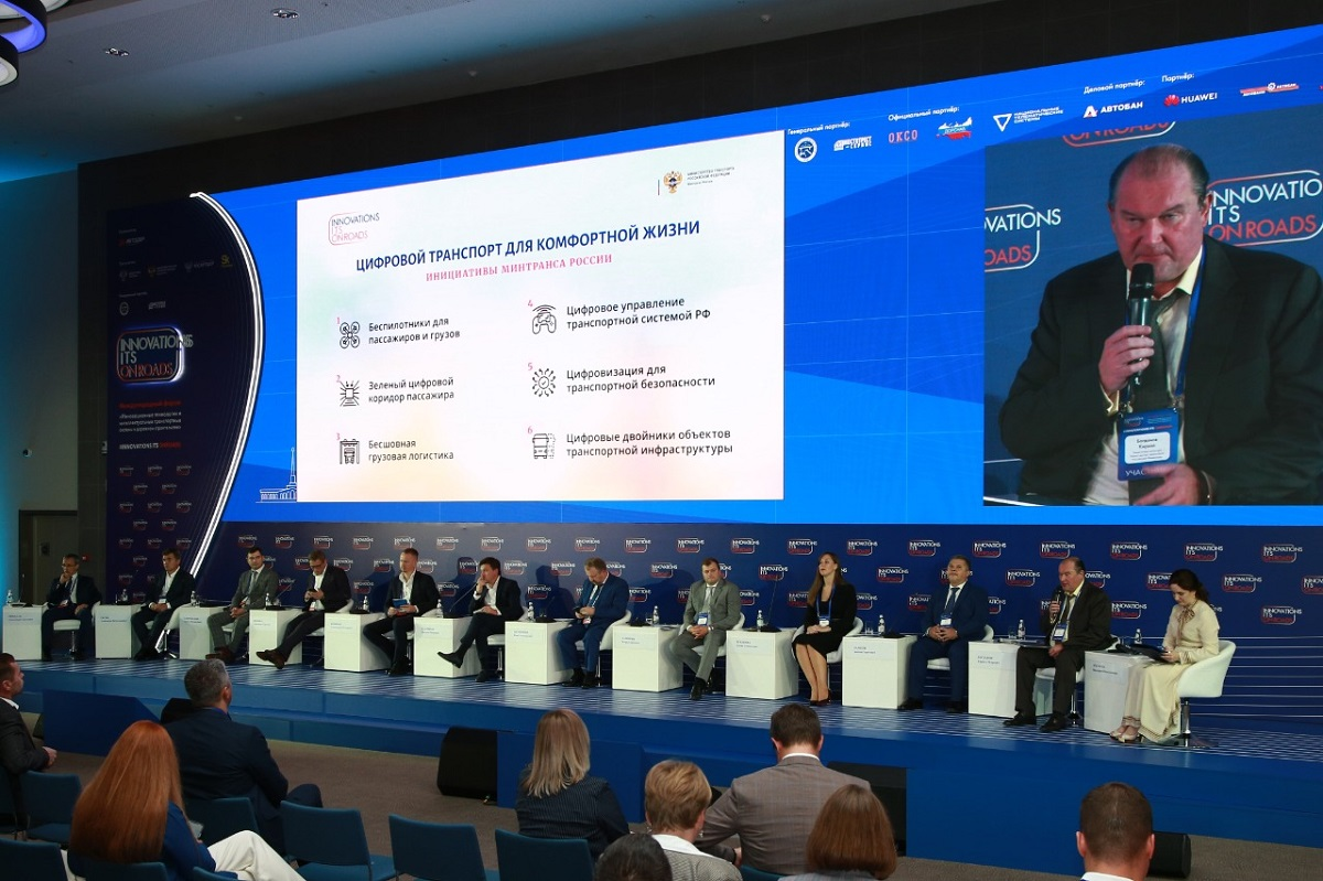 Кирилл Богданов: «До 2030 года 20 тысяч км будут охвачены инфраструктурой беспилотного транспорта»