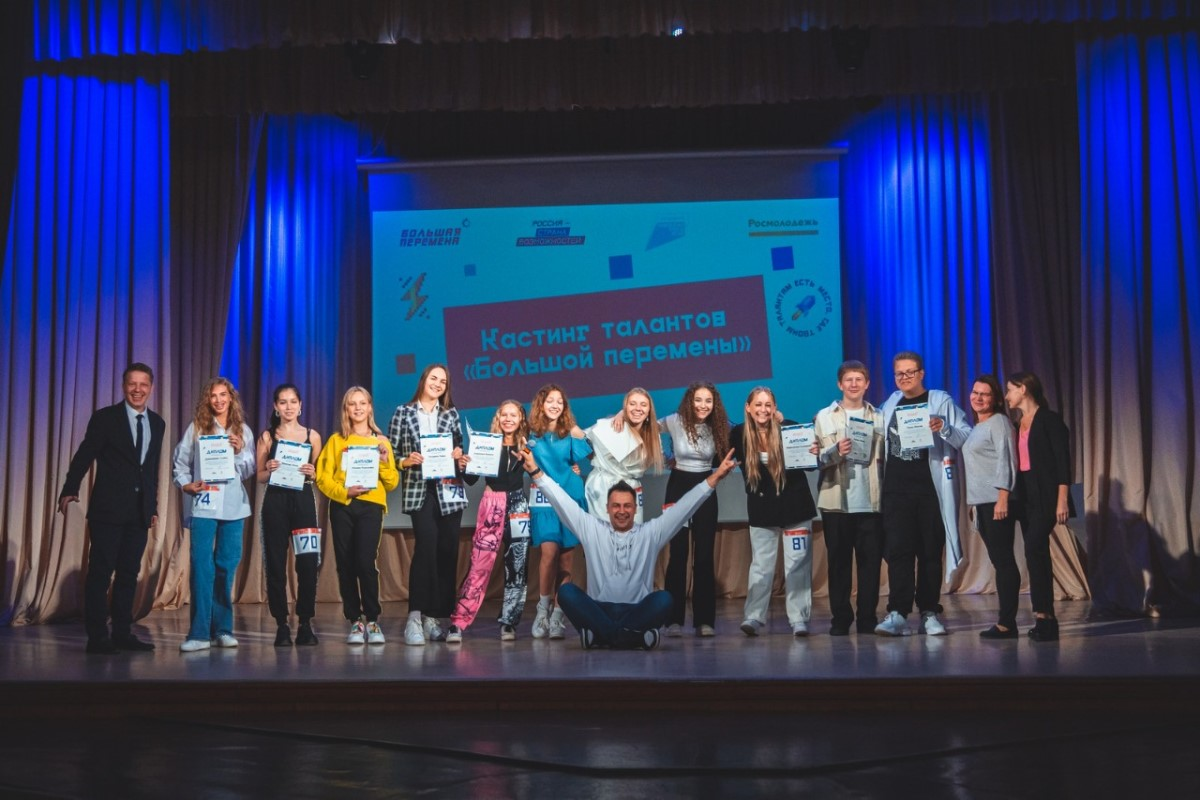 Кастинг участников мюзикла «Большой перемены» прошел вНижнем Новгороде