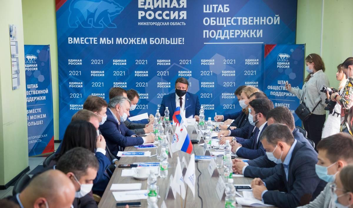 Перспективные направления работы с молодежью обсудили в Нижнем Новгороде