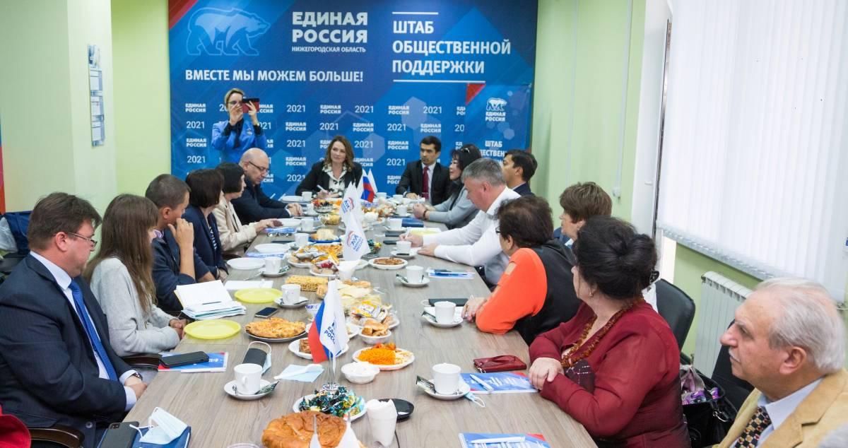 В Нижегородской области появится Дом дружбы народов