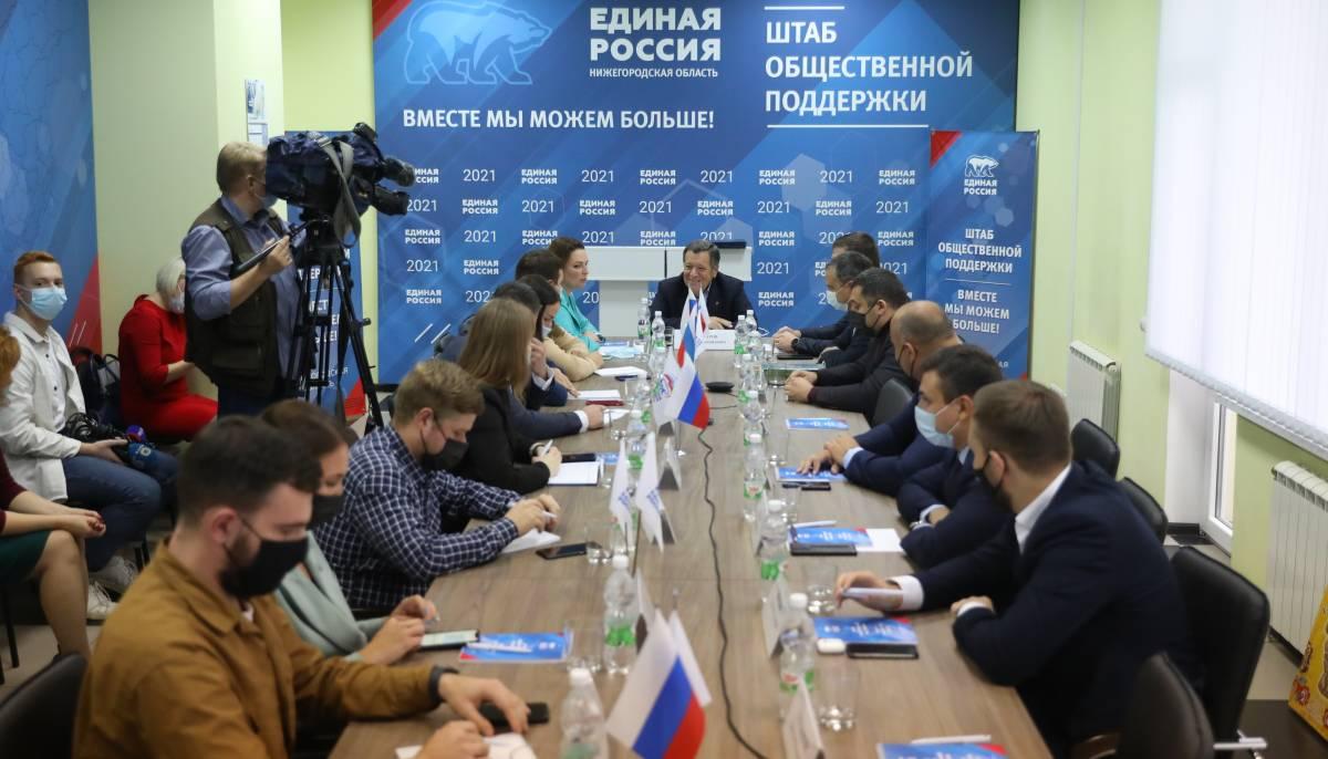 Андрей Макаров: «Необходимо добиваться, чтобы регионы и муниципалитеты становились субъектами отношений с бизнесом»