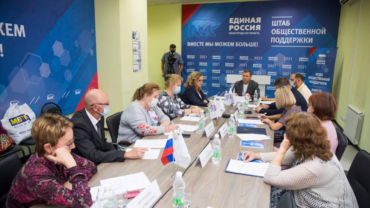 480 советников директоров будут координировать воспитательную деятельность в нижегородских школах