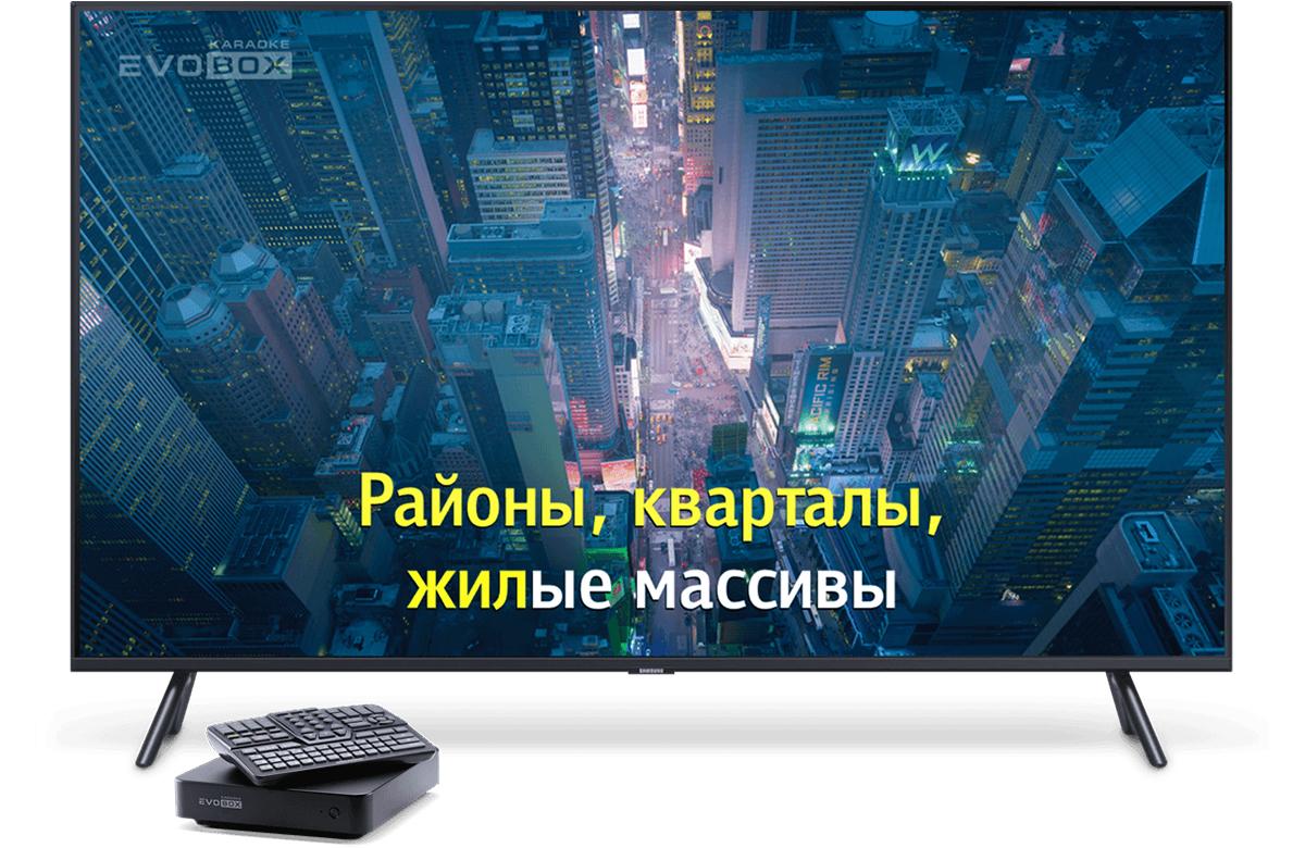 Как выбрать и купить караоке для дома в Нижнем Новгороде