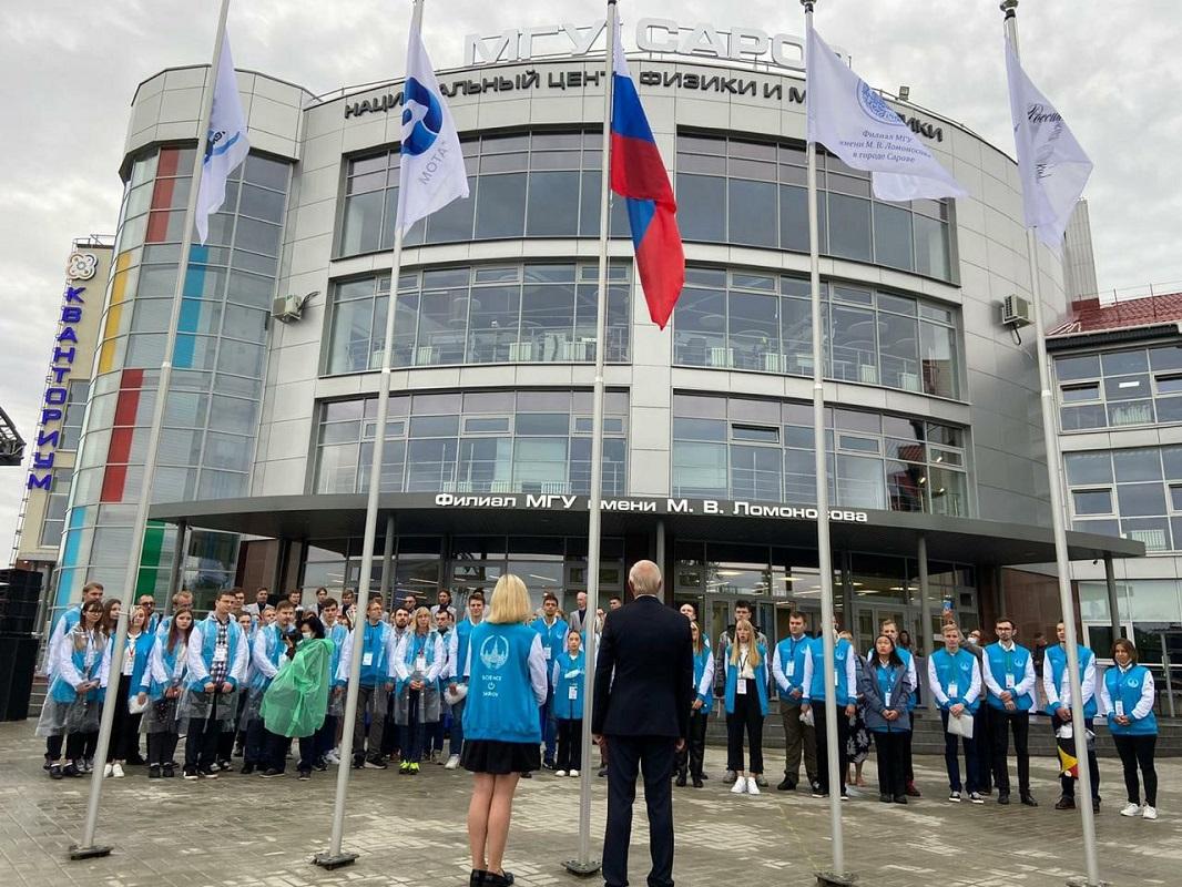 Филиал МГУ имени Ломоносова открылся в Сарове