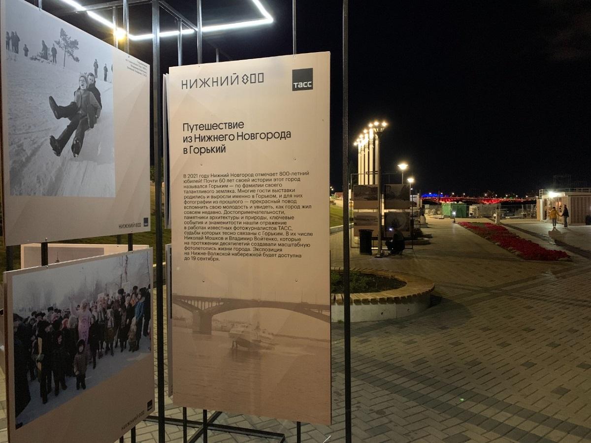 НаНижневолжской набережной открылась выставка ретроспективных фотографий изжизни Нижнего Новгорода