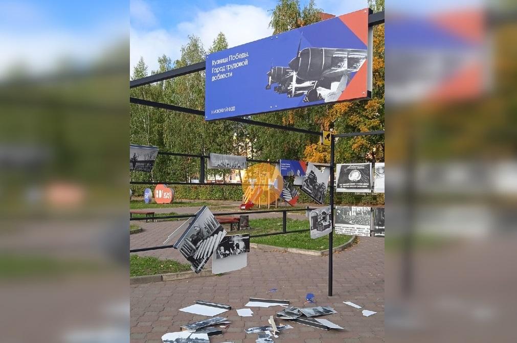 Разгромленная вандалами выставка в Приокском районе будет восстановлена в кратчайшие сроки
