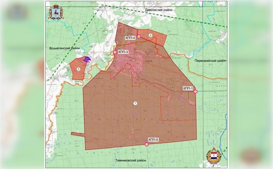 Саров расширяет границы: решит ли это проблемы закрытого города
