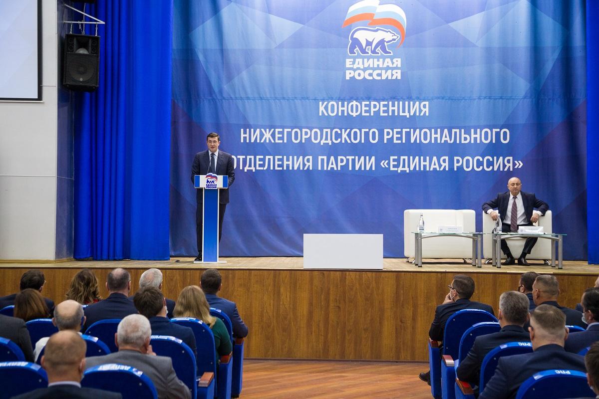 Глеб Никитин предложил кандидатуру Евгения Люлина для выдвижения на пост председателя Законодательного собрания