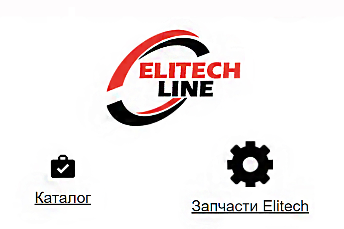 Обзор измерительного инструмента Elitech