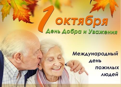 «Правовой марафон для пенсионеров» пройдет в Нижегородской области