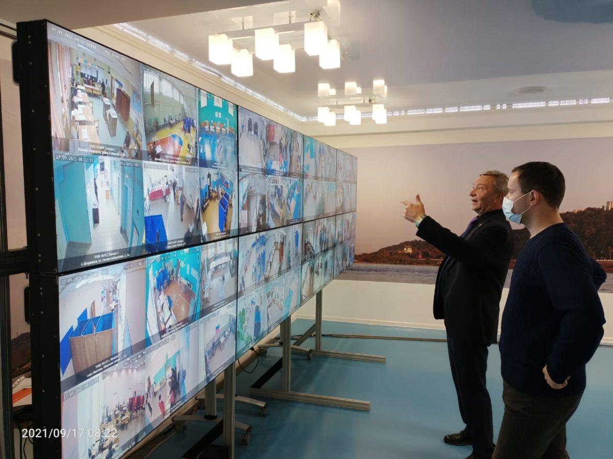 Региональный Общественный штаб по наблюдению за выборами-2021 и Центр общественного наблюдения приступили к работе