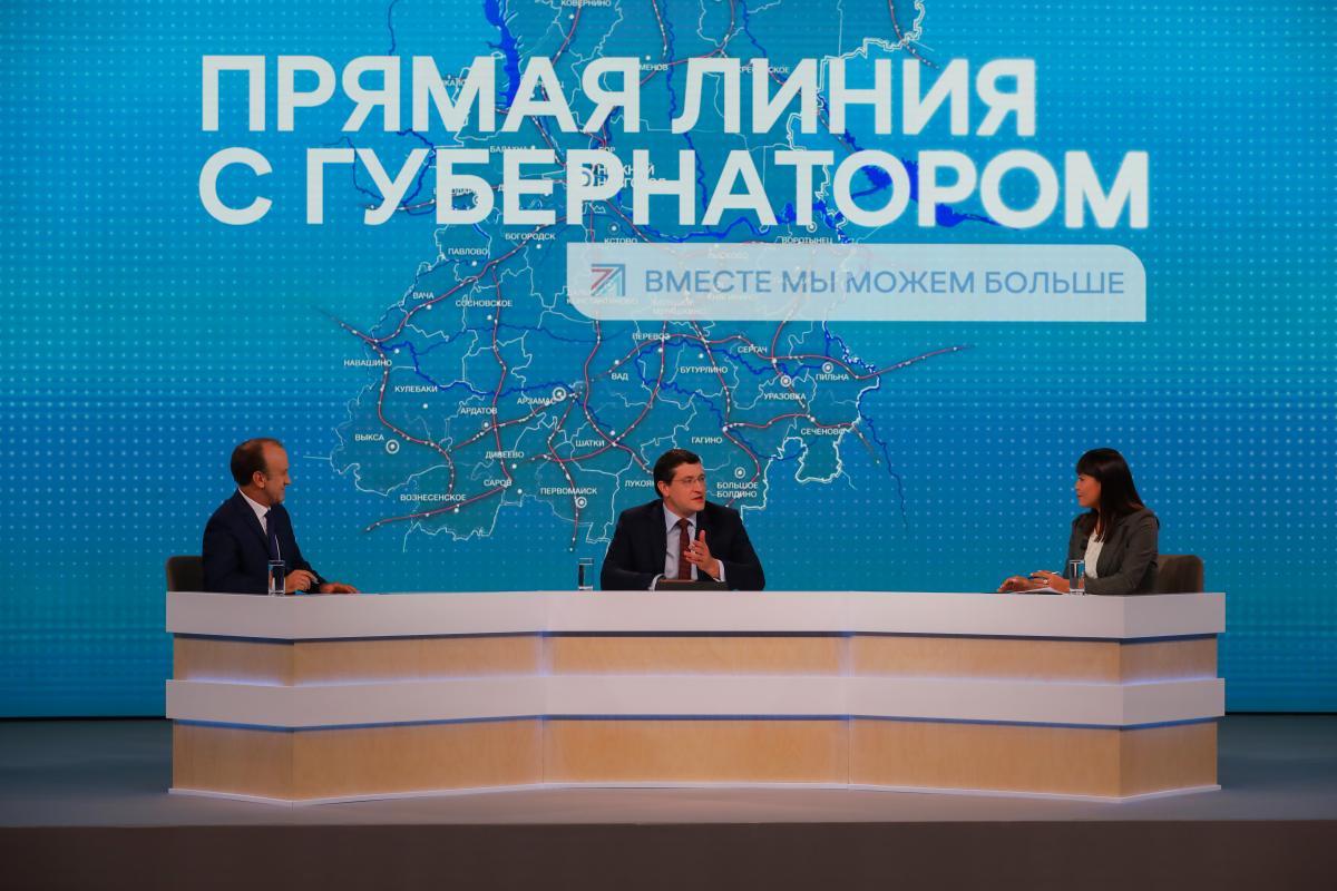 Проект центра адаптивных видов спорта вДзержинске планируется реализовать через концессионное соглашение