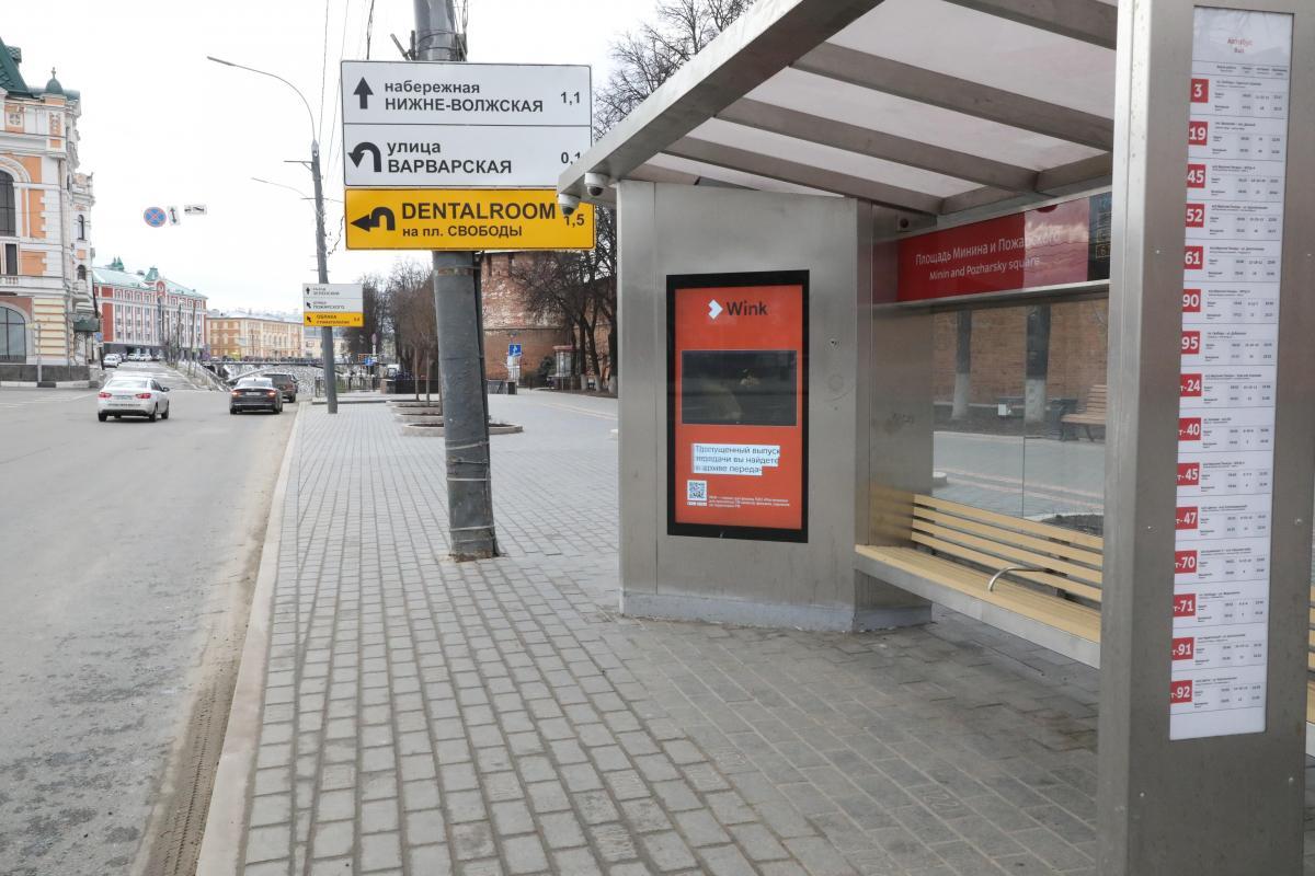 Онлайн-отслеживание транспорта будет временно невозможно в Нижнем Новгороде