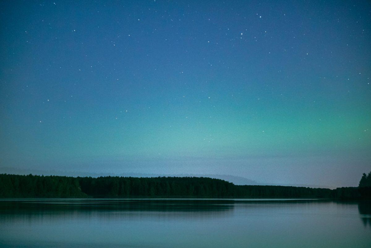 Фото дня: Полярное сияние засветилось в Нижегородской области