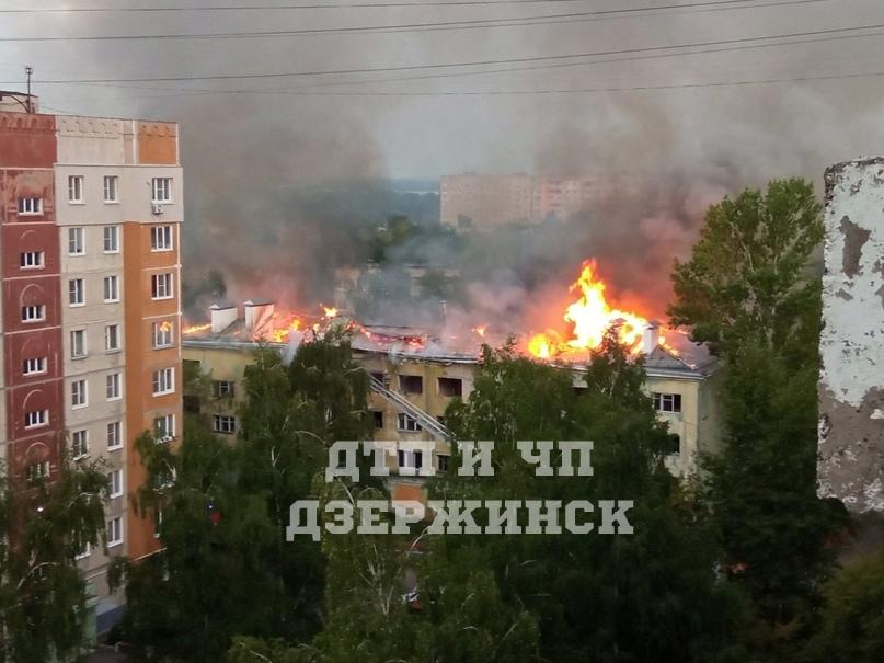 Загорелось здание бывшего общежития в Дзержинске