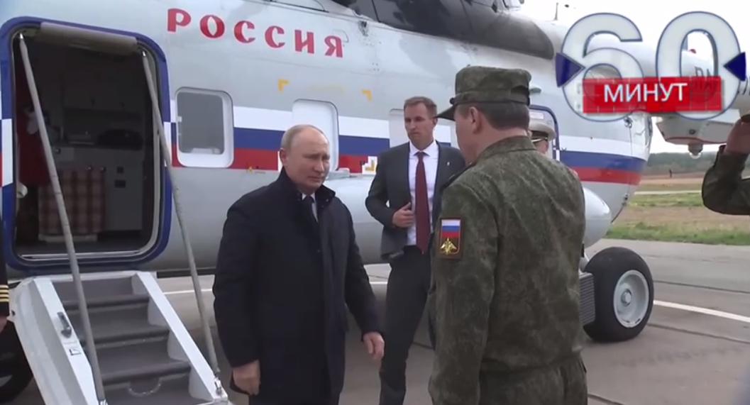 Владимир Путин и Сергей Шойгу приехали на учения «Запад-2021» в Мулино