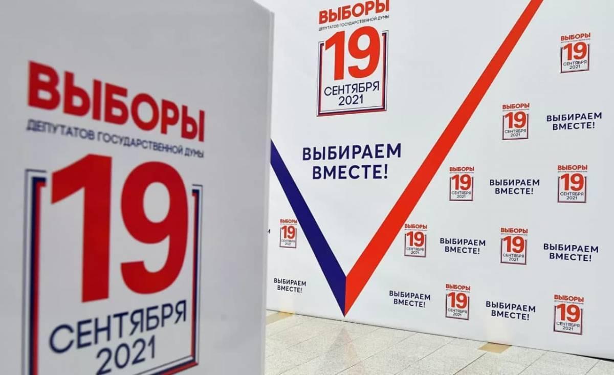 Олег Бабушкин: «За счет высокой конкуренции избирательная кампания прошла конструктивно и эффективно»