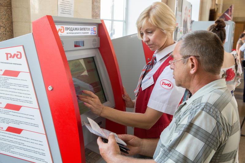 Доля онлайн-продаж билетов на ГЖД выросла на 5% в январе-августе 2021 года