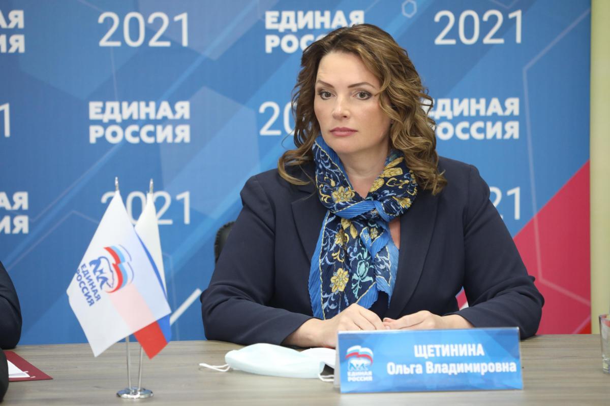 Ольга Щетинина избрана руководителем фракции «Единой России» в региональном парламенте VII созыва