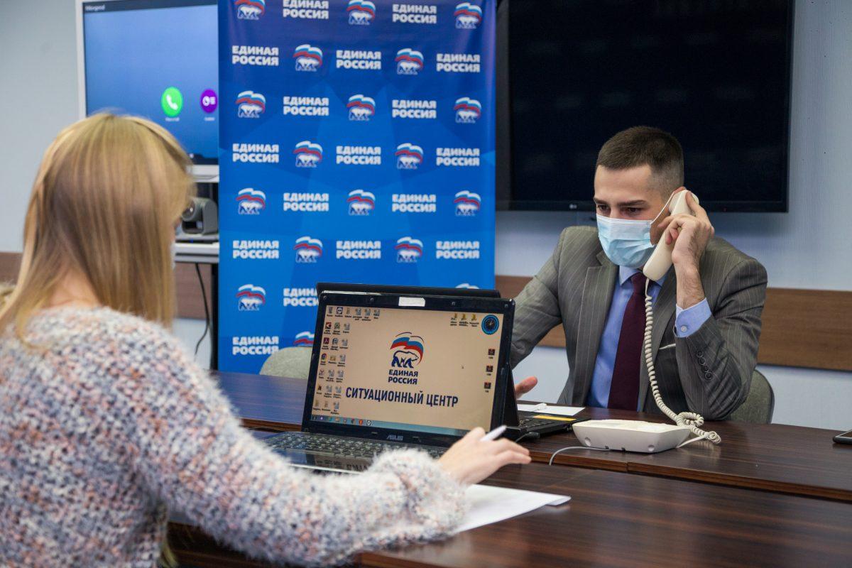 Ситуационный центр «Единой России» продолжает работу в Нижегородской области