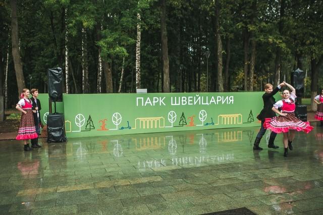 Реконструкция «Вальса Победы» пройдет в парке «Швейцария» Нижнего Новгорода