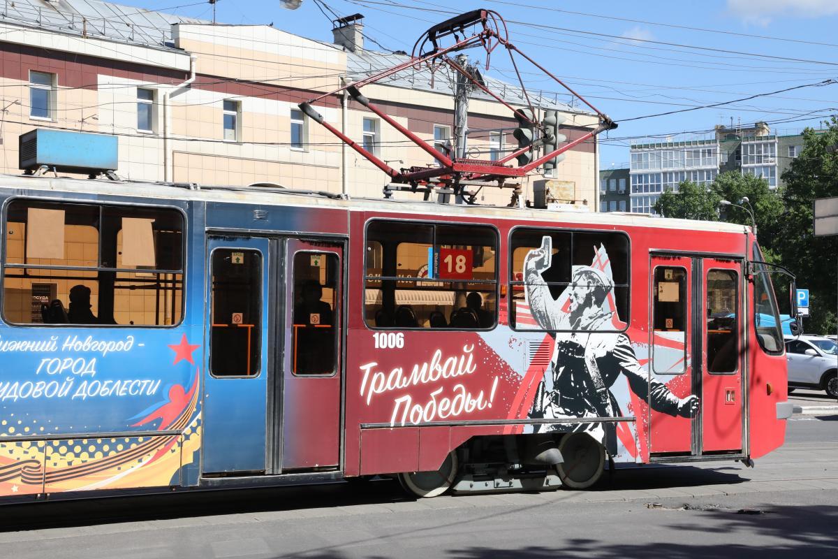 Движение трамваев № 5 и № 18 изменится в Нижнем Новгороде