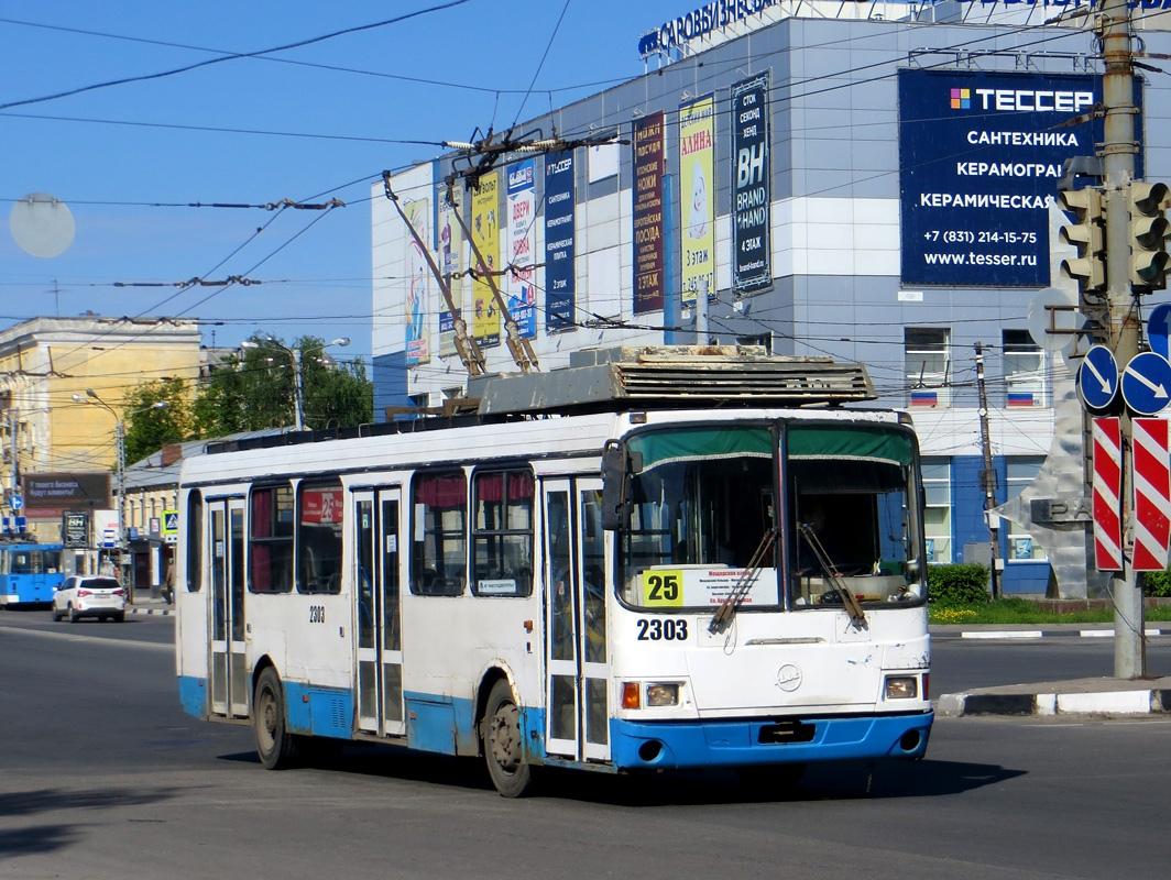 Движение троллейбусного маршрута №25 приостановят до 26 сентября