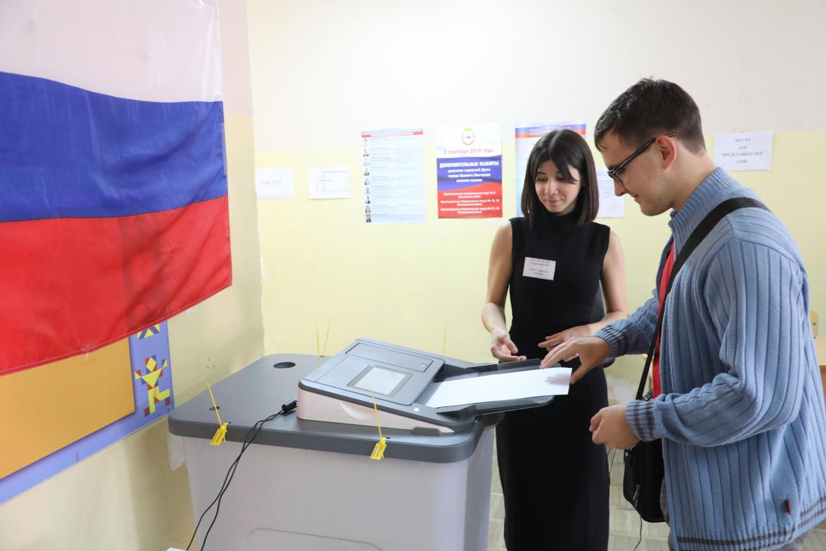 На выборах в Законодательное собрание нижегородцам предстоит выбирать из 8 партий