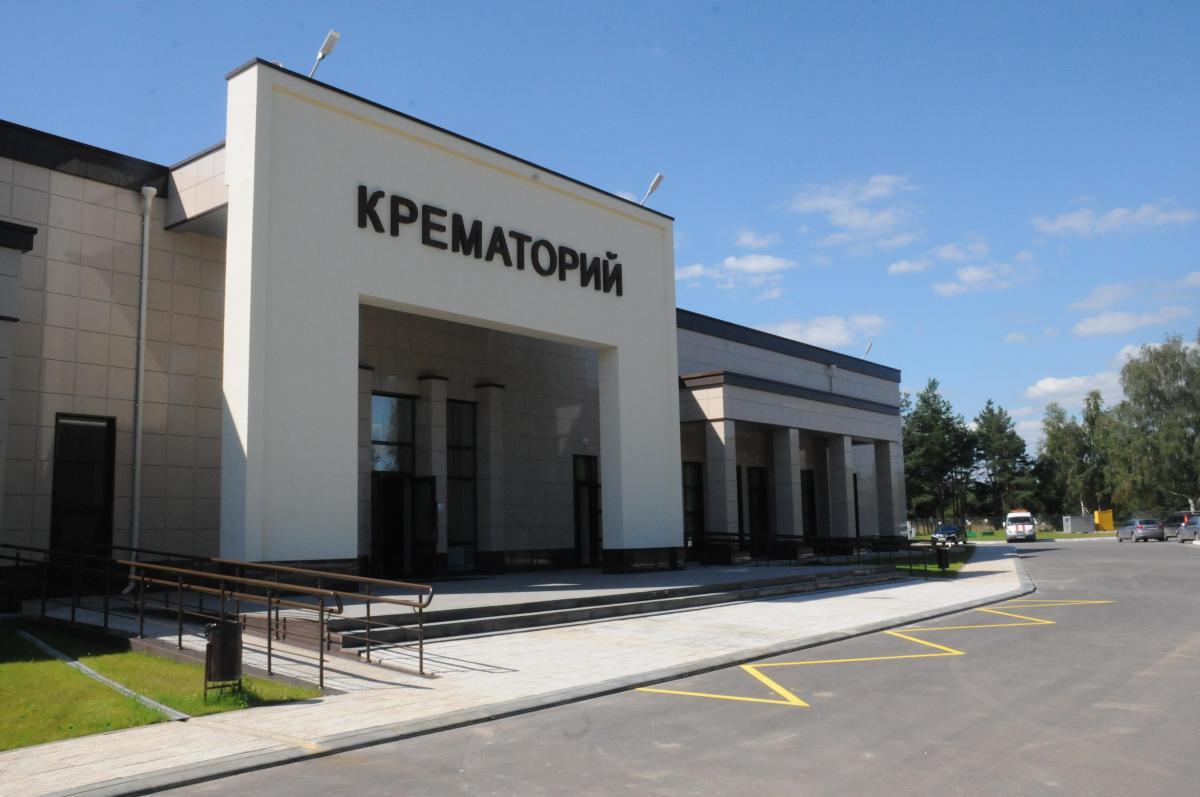 Свыше 20 прижизненных договоров на кремацию были заключены с нижегородским крематорием