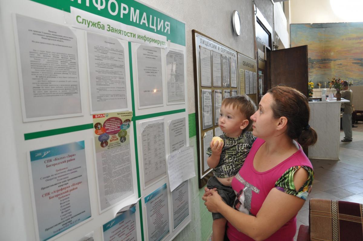 Нижегородки смогут обучиться основам бизнеса врамках программы «Мама-предприниматель»
