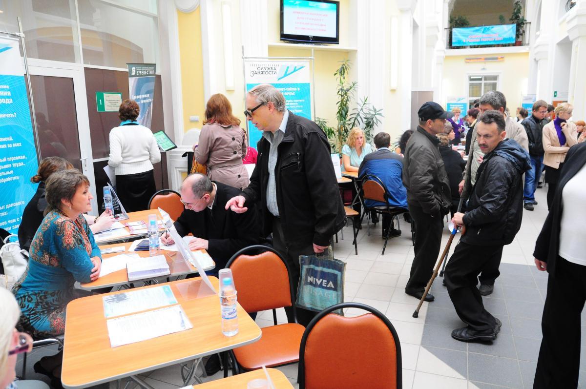 Ярмарки вакансий пройдут в районах Нижегородской области с 8 по 24 сентября