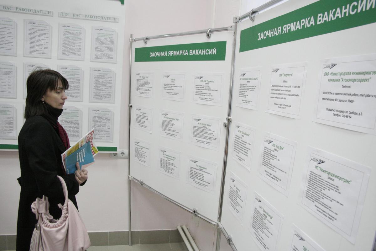 Нижегородцы подали более 2,5 тысячи заявок напрофобучение врамках национального проекта «Демография»