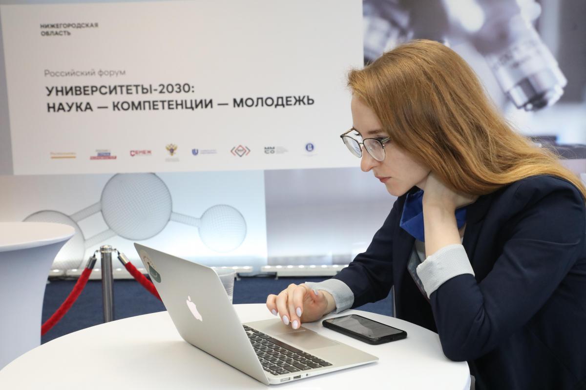 Нижегородцы смогут узнать опрофессии Python-разработчик навебинаре Университета 2035 иМинцифры России